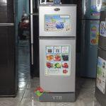 Tủ lạnh VTB 150L